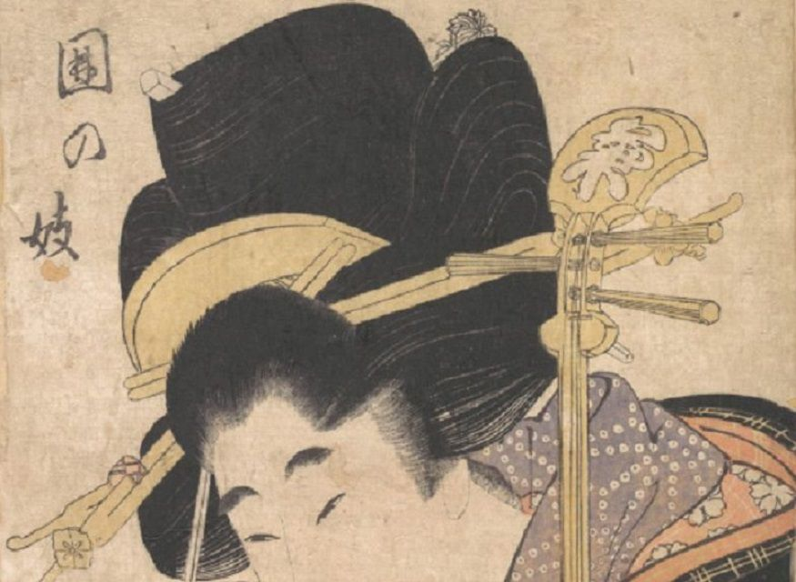 Color sketch of a Geisha with an elaborate hairstyle.