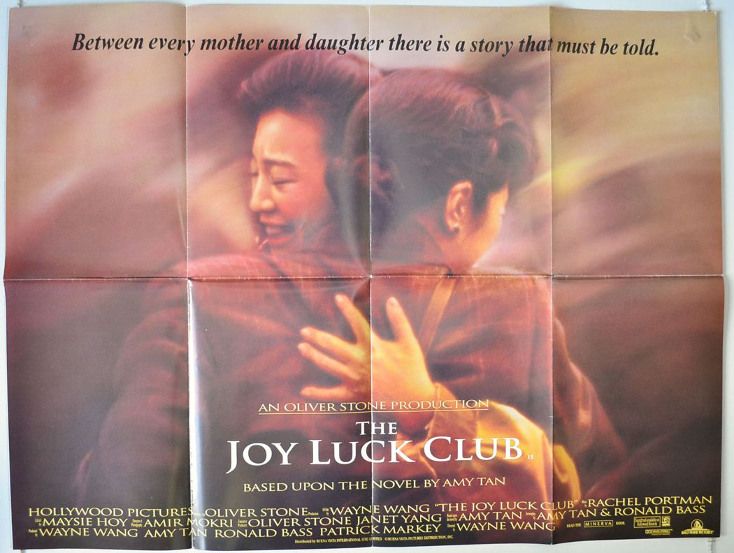 A List of Groundbreaking Interracial Romance Films