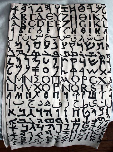 Alphabets on a towel.
