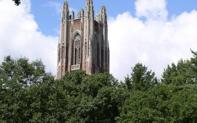 List College (Jewish Theological Seminary) Admissions