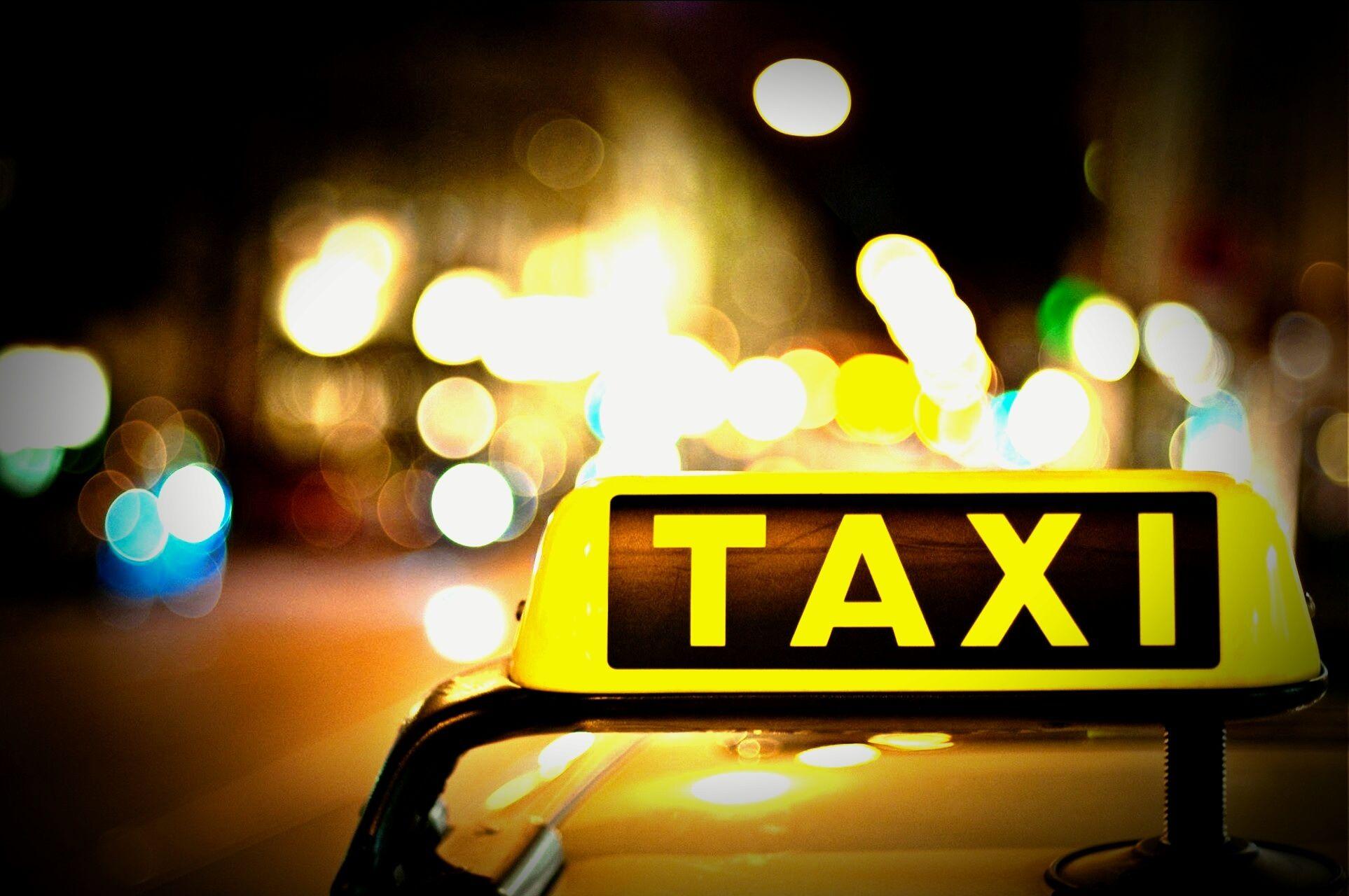 Доступные Такси Теперь Доступны В Киеве