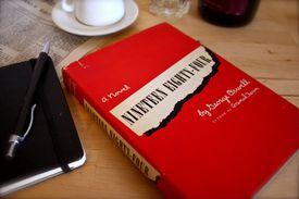 "George Orwell, ""Nineteen Eighty-Four"""