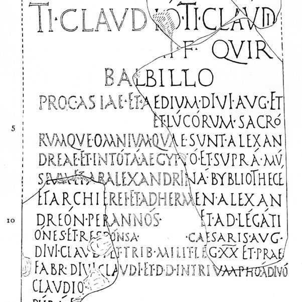 Inscription Referring to the Alexandrian library, A.D. 56.
