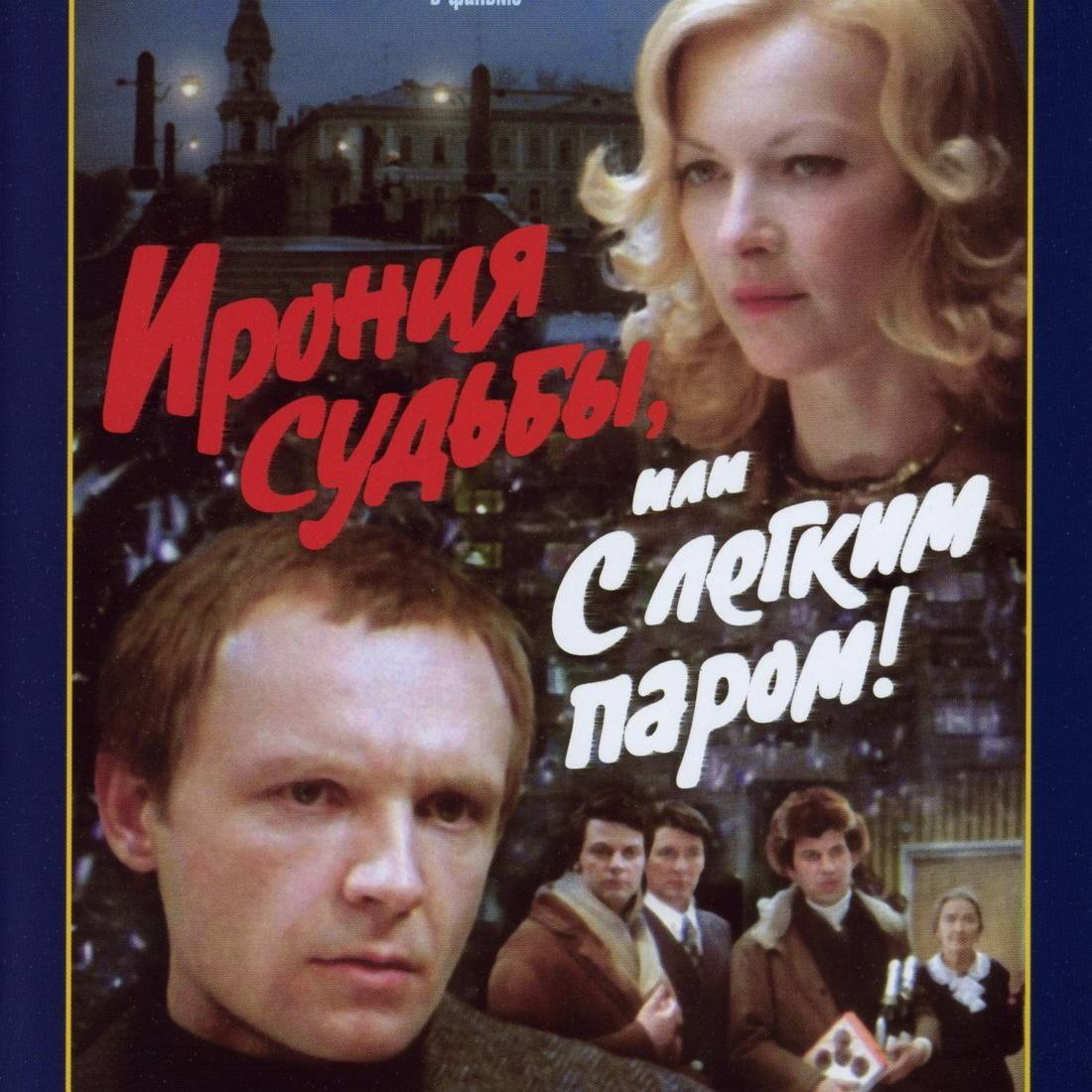 download russian movies with english subtitles