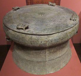 Dongson Drum, 4th century CE, bronze, Honolulu Museum of Art