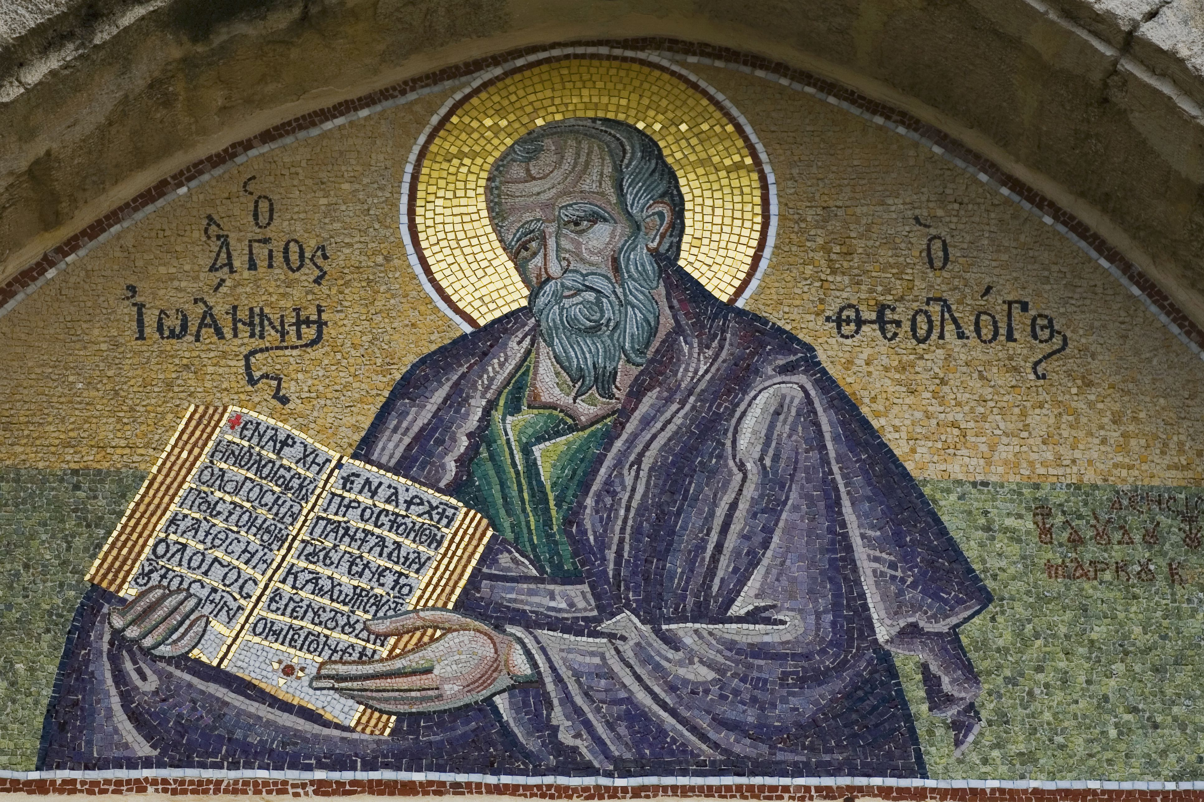 Who Are The Four Evangelists Authors Of The Gospels