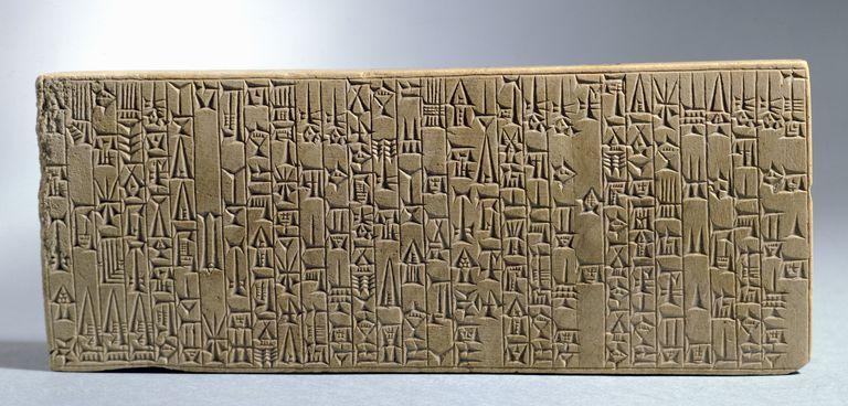 King Hammurabi's founding tablet for Babylon