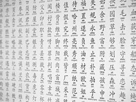 Modern Chinese