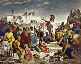 Full color depiction of Pericles standing in Athens speaking to the masses.