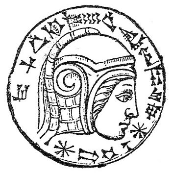 Possibly Nebuchadnezzar