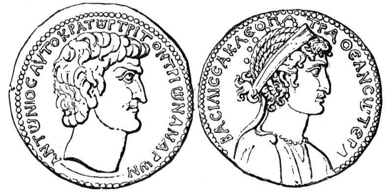 Cleopatra and Mark Antony on Coins