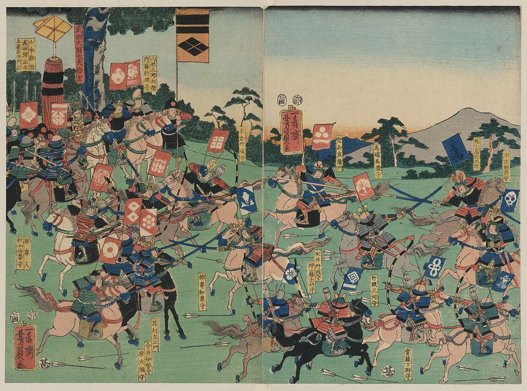 The History of the Samurai
