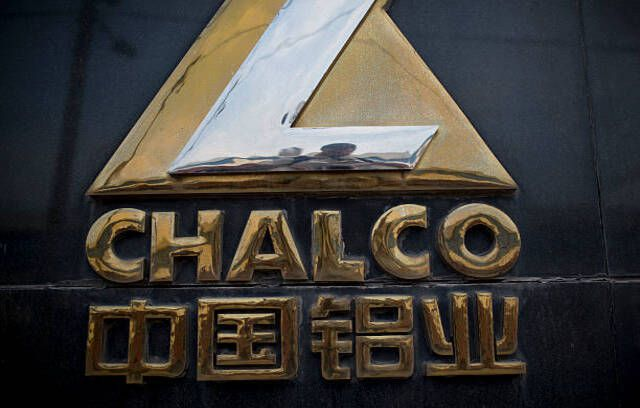 Signage for Aluminum Corporation of China Ltd., displayed at the company's aluminum smelting facility in Zibo, China