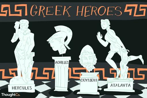Illustration of Greek heroes Hercules, Achilles, Odysseus, and Atalanta