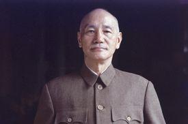 Portrait of Kai-Shek Chiang