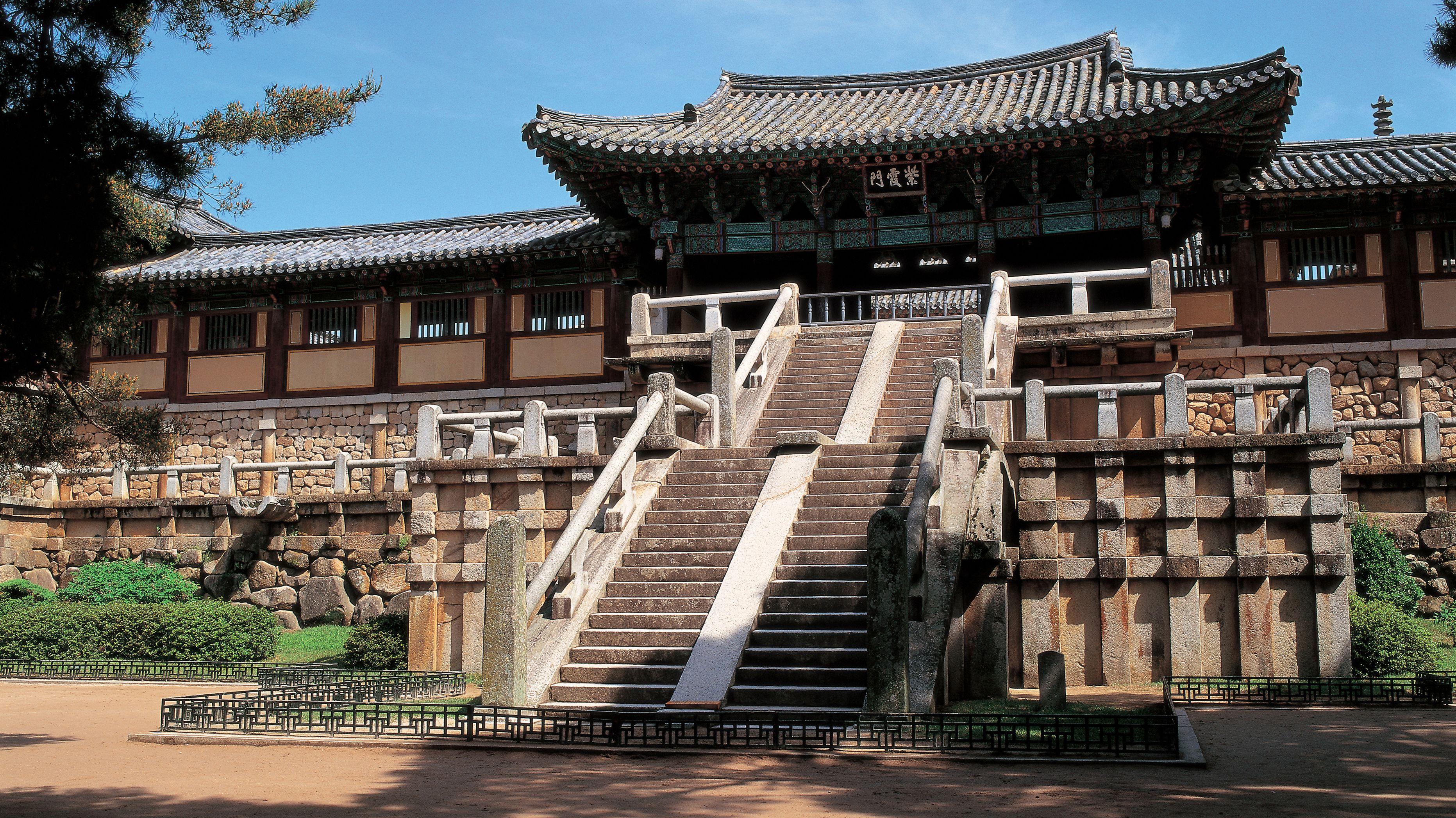Korea's Bone-rank System   Golpum