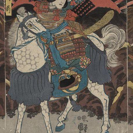 Actress portrays Tomoe Gozen, the 12th century female samurai