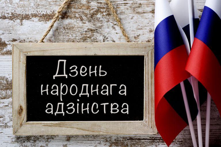question do you speak Russian? in Russian