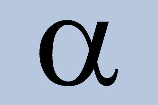 the Greek letter alpha