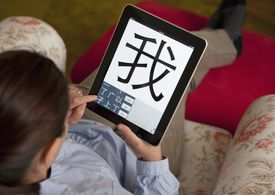 A student learning mandarin Chinese using education application on iPad tablet computer