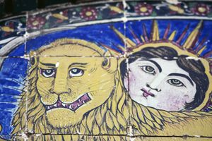 Sun and lion, royal emblem of Qajar dynasty, tile decorations