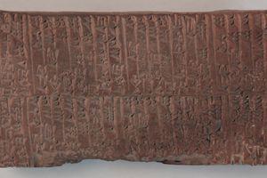Ur Iii Cuneiform Tablet