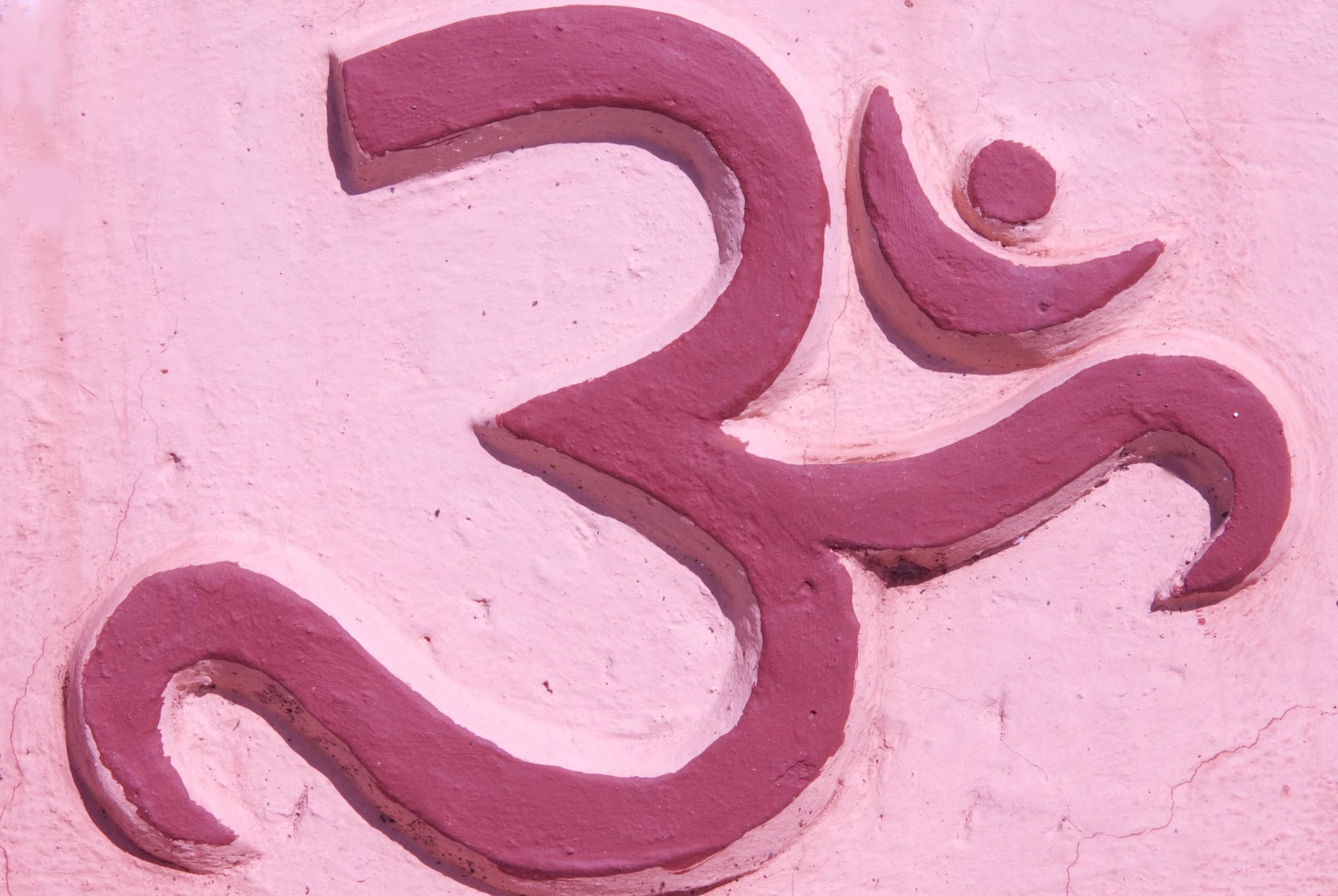 Om Aum Is The Hindu Symbol Of The Absolute