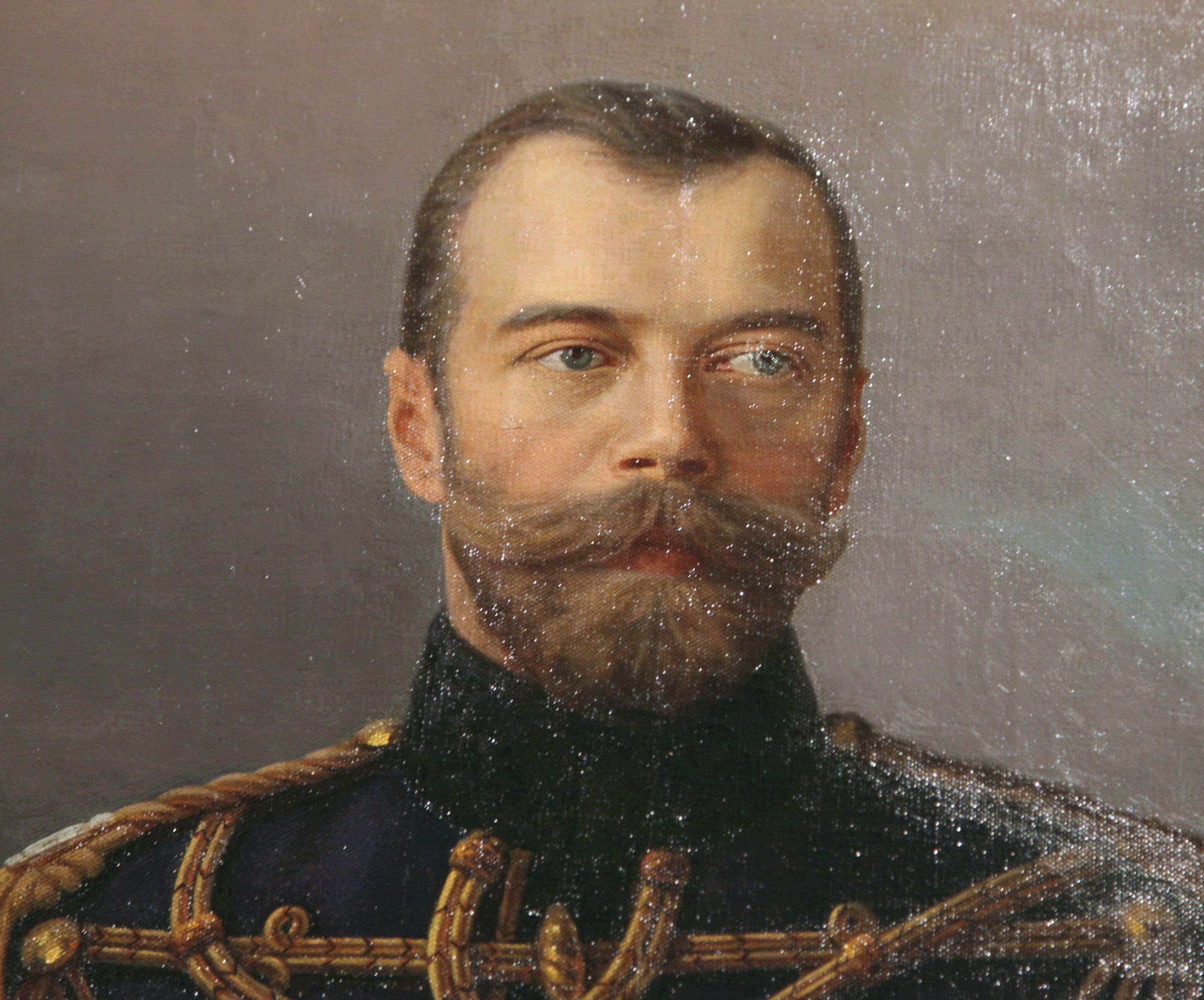 'Portrait of Emperor Nicholas II', 1915-1916.