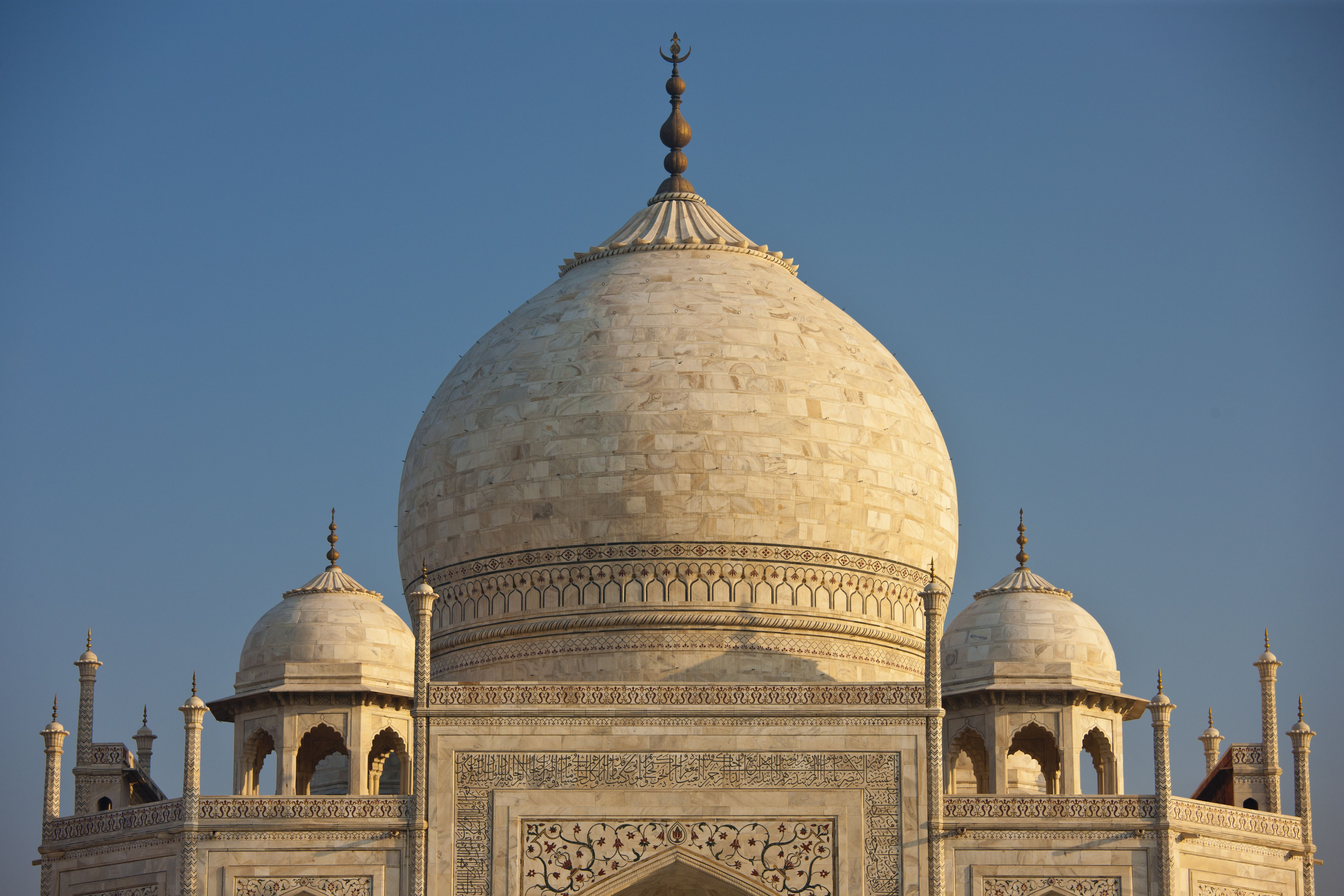 Maula Ali Shrine Wallpaper: 10 Of The Greatest Domes In The World