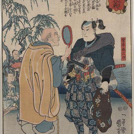 Man holding up a magnifying glass to examine famous samurai Miyamoto Musashi, c. 1847-1850