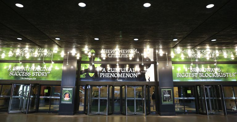 The plaza of the Gershwin Theatre