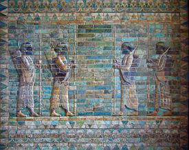 The Archers frieze from Darius I