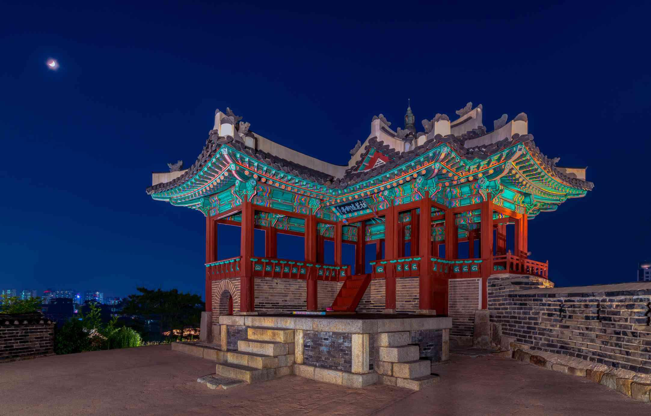 Hwaseong fortress in Suwon, South Korea at night.