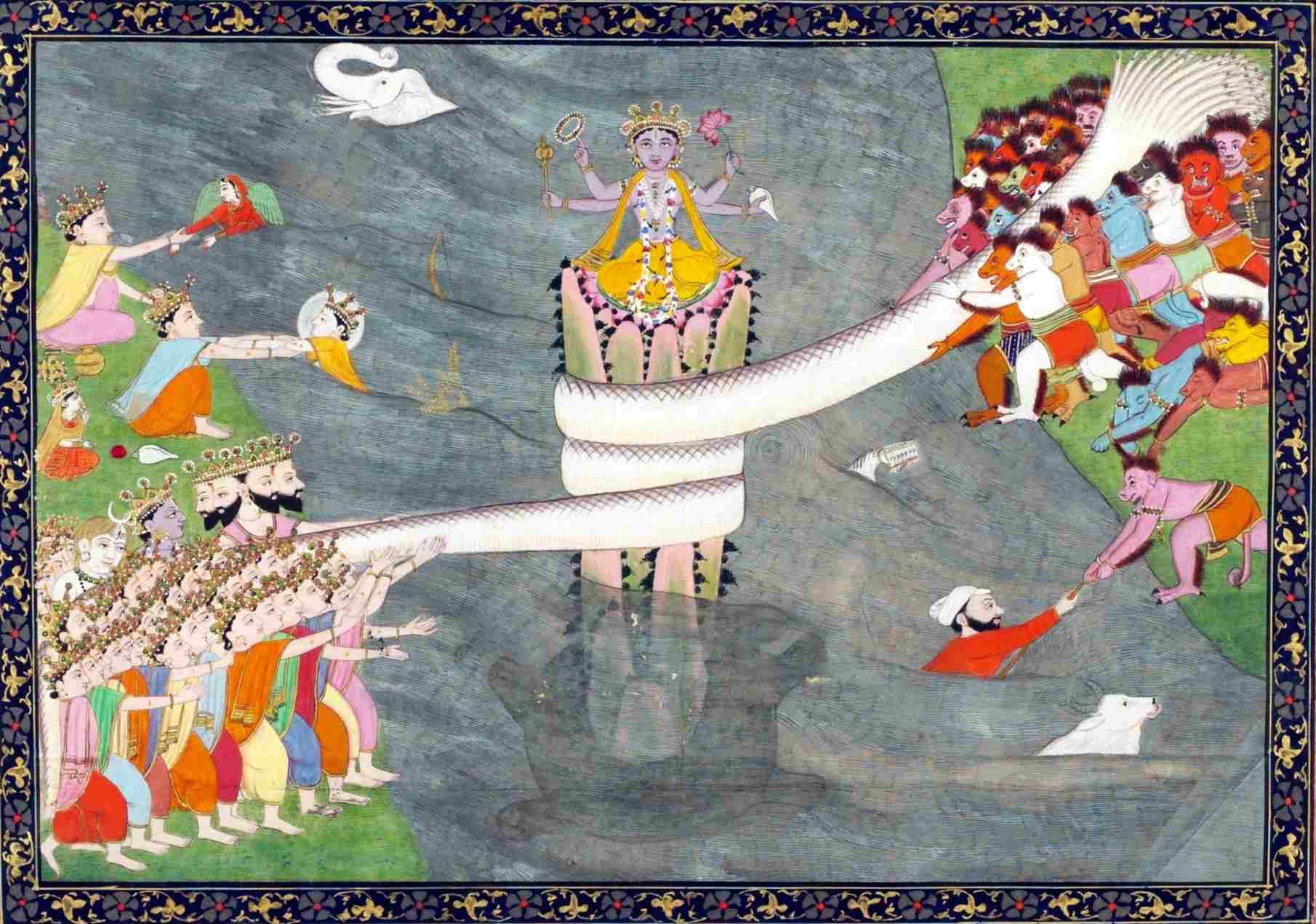 A Depiction Of The Turtle Avatar Of Vishnu