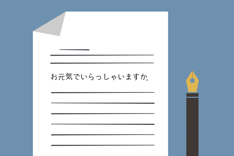 Rules for japanese letter format expressions used in japanese letters m4hsunfo