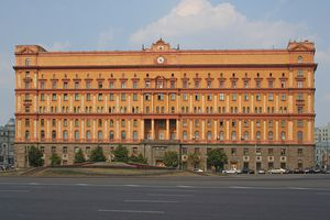 The Lubyanka building (former KGB headquarters) in Moscow