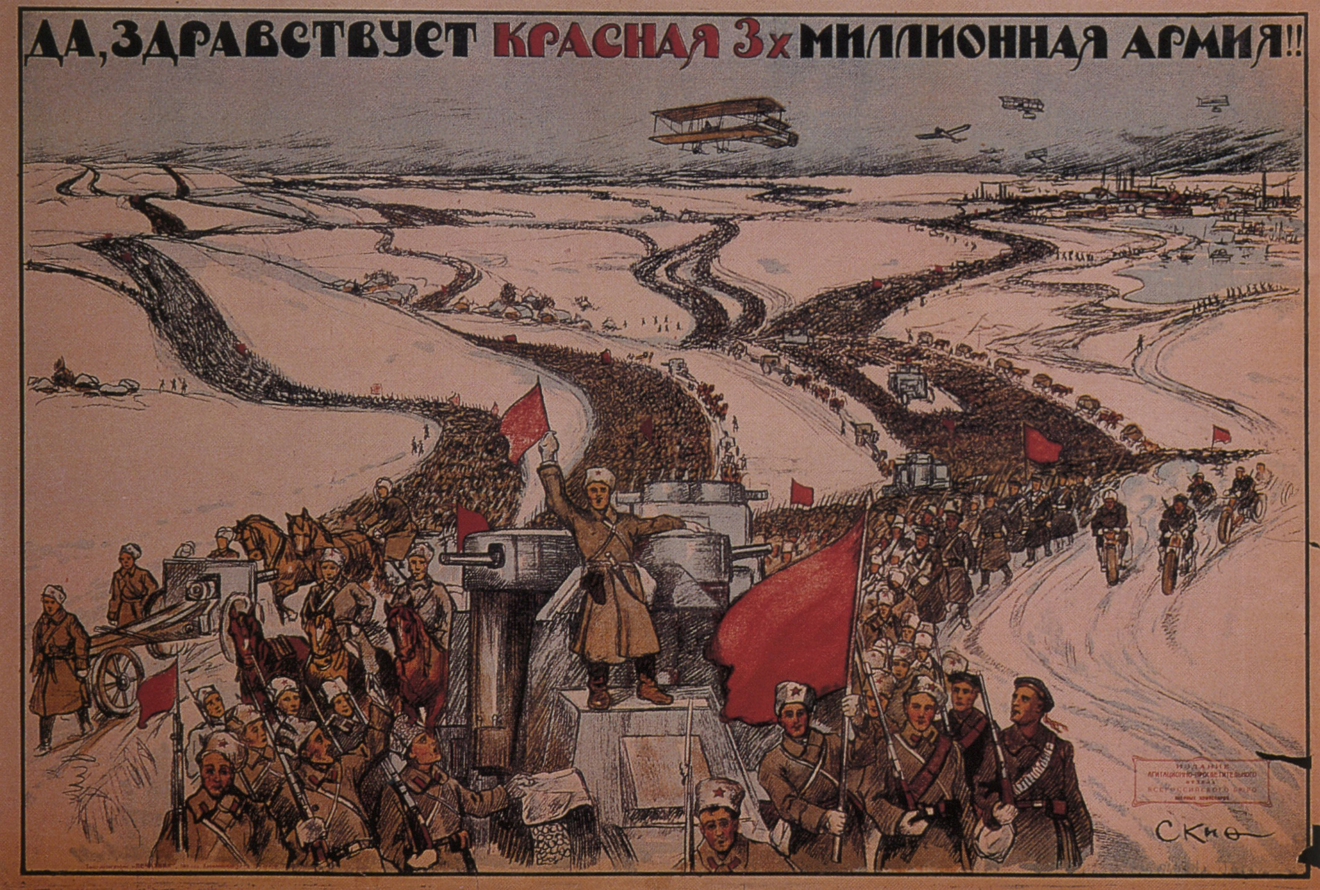 an analysis of the russian civil war and the role of the bolshevik red army Russia in a limited support role  russia between the bolshevik's red army and anti-communist white  the russian civil war.
