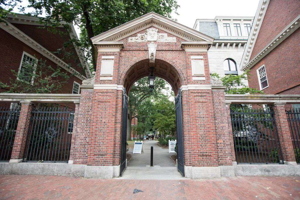 Harvard University's Harvard Yard
