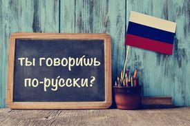 question do you speak russian? written in russian
