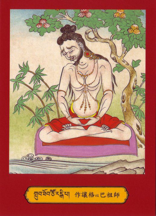 Mahasiddha Sorangipa (Courangipa) practicing vase breathing