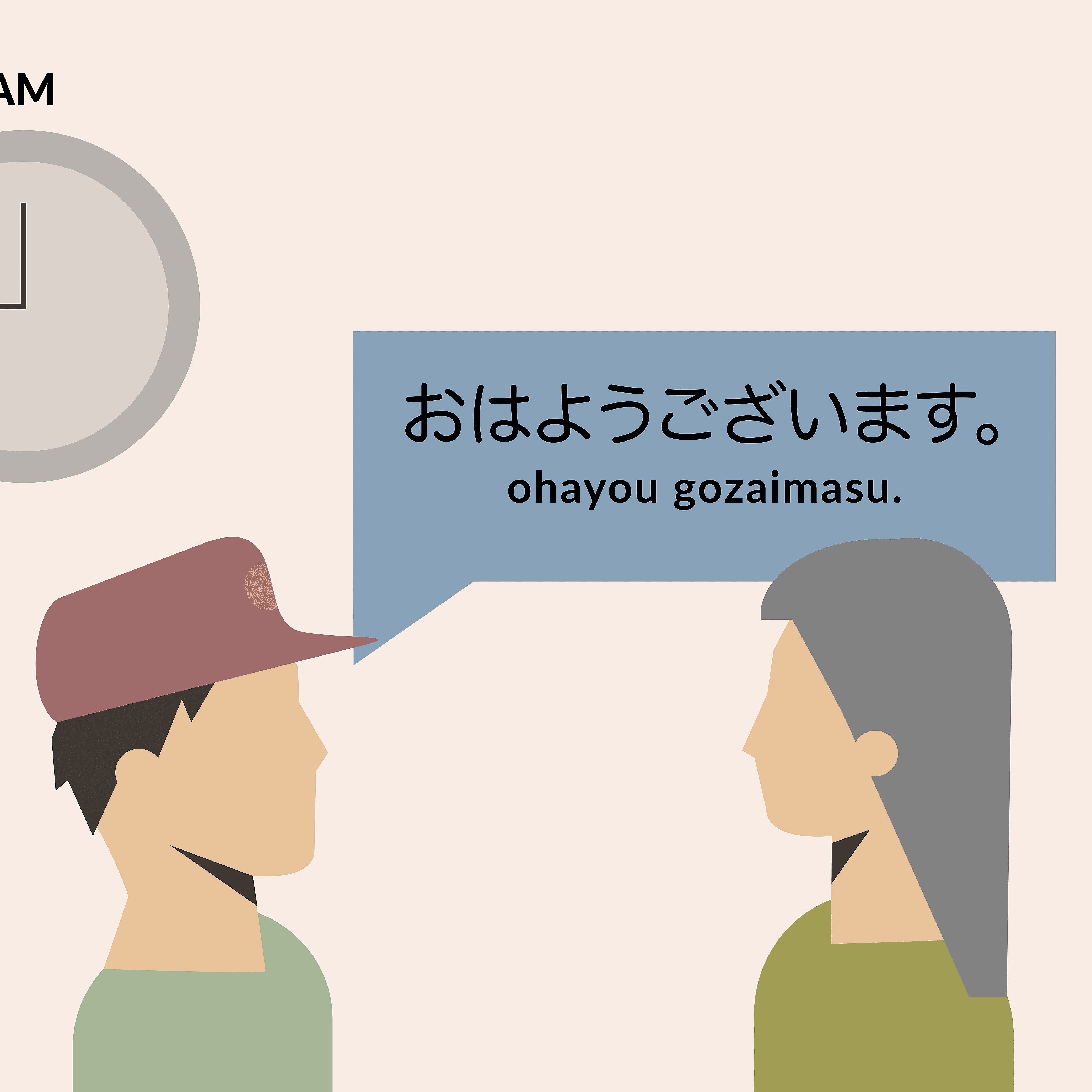 Good Morning' and Other Common Japanese Greetings
