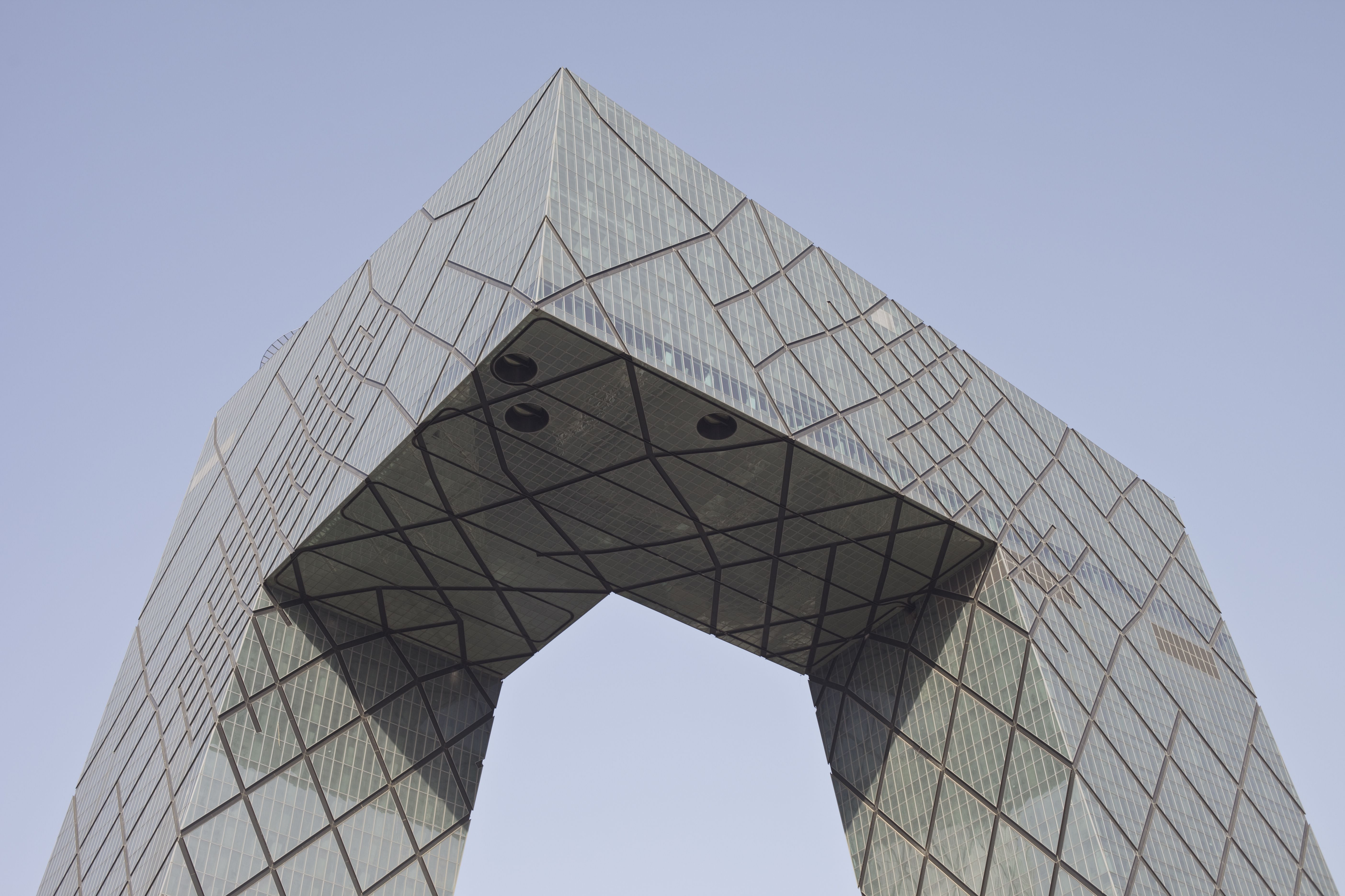 Explore The Modern Architecture Of Beijing