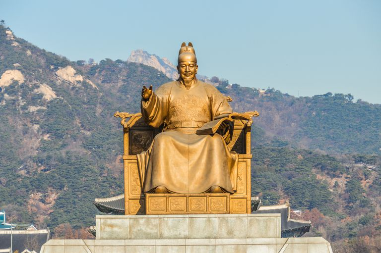 Statue of King Sejong in Seoul