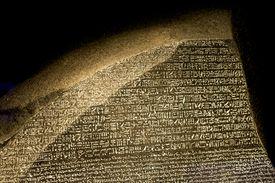 Replica of the Rosetta Stone