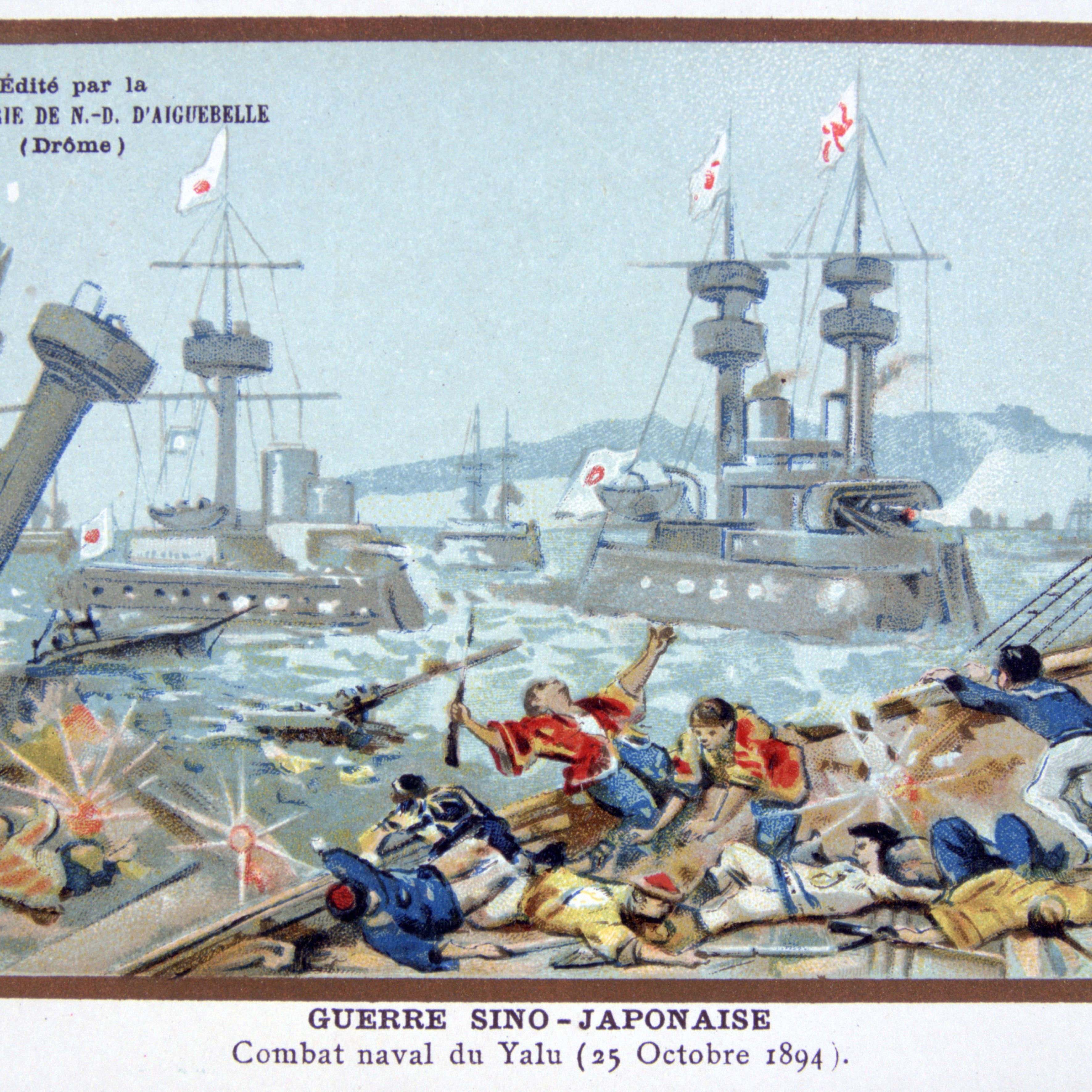 The First Sino-Japanese War of 1894 to 1895