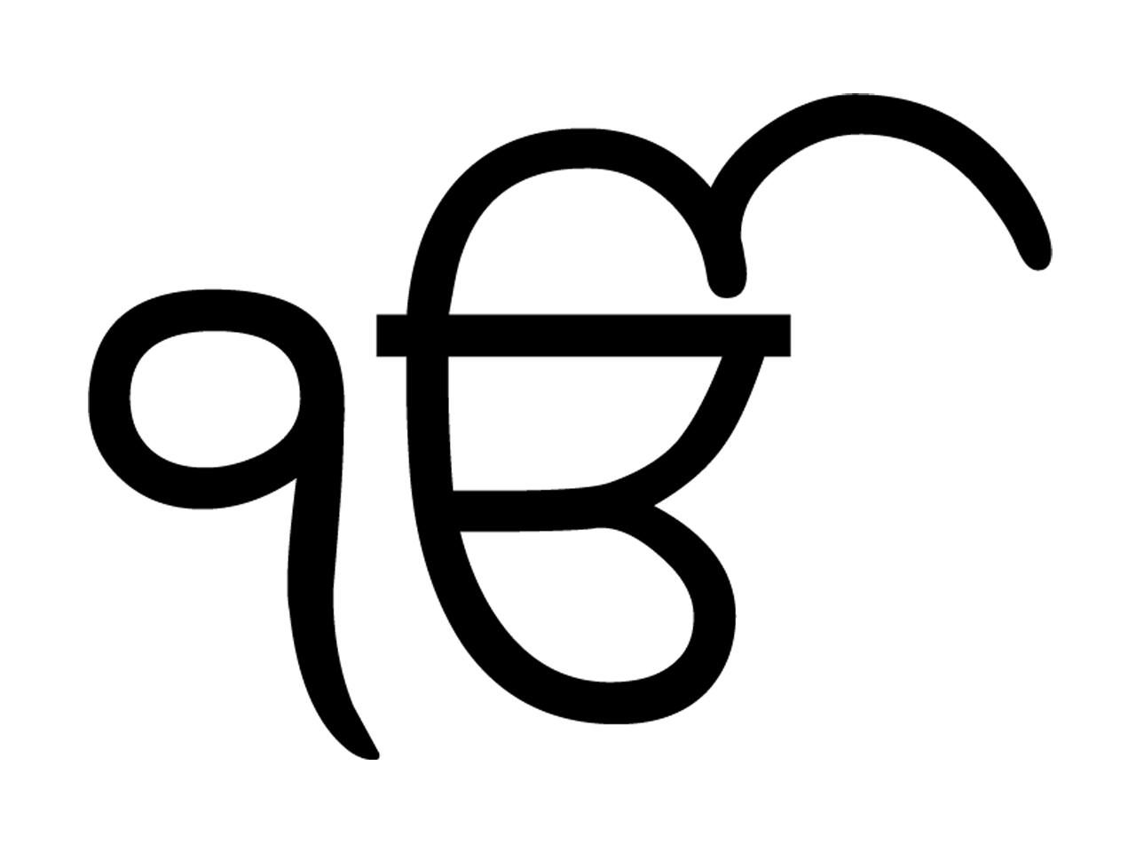 The Ten Tenets Of Sikhism