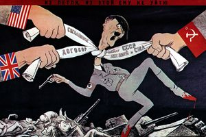 A Soviet propaganda poster from World War II