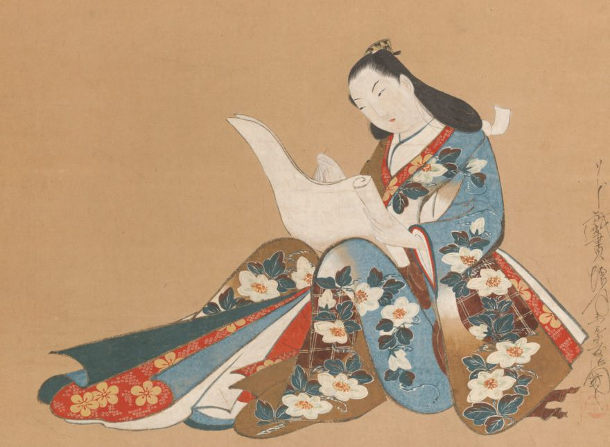 Japanese courtesan writing a letter.