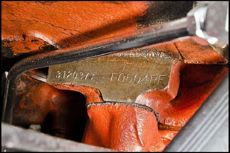 Chevy ls engine serial number lookup | Reference: Chevy Engine Block