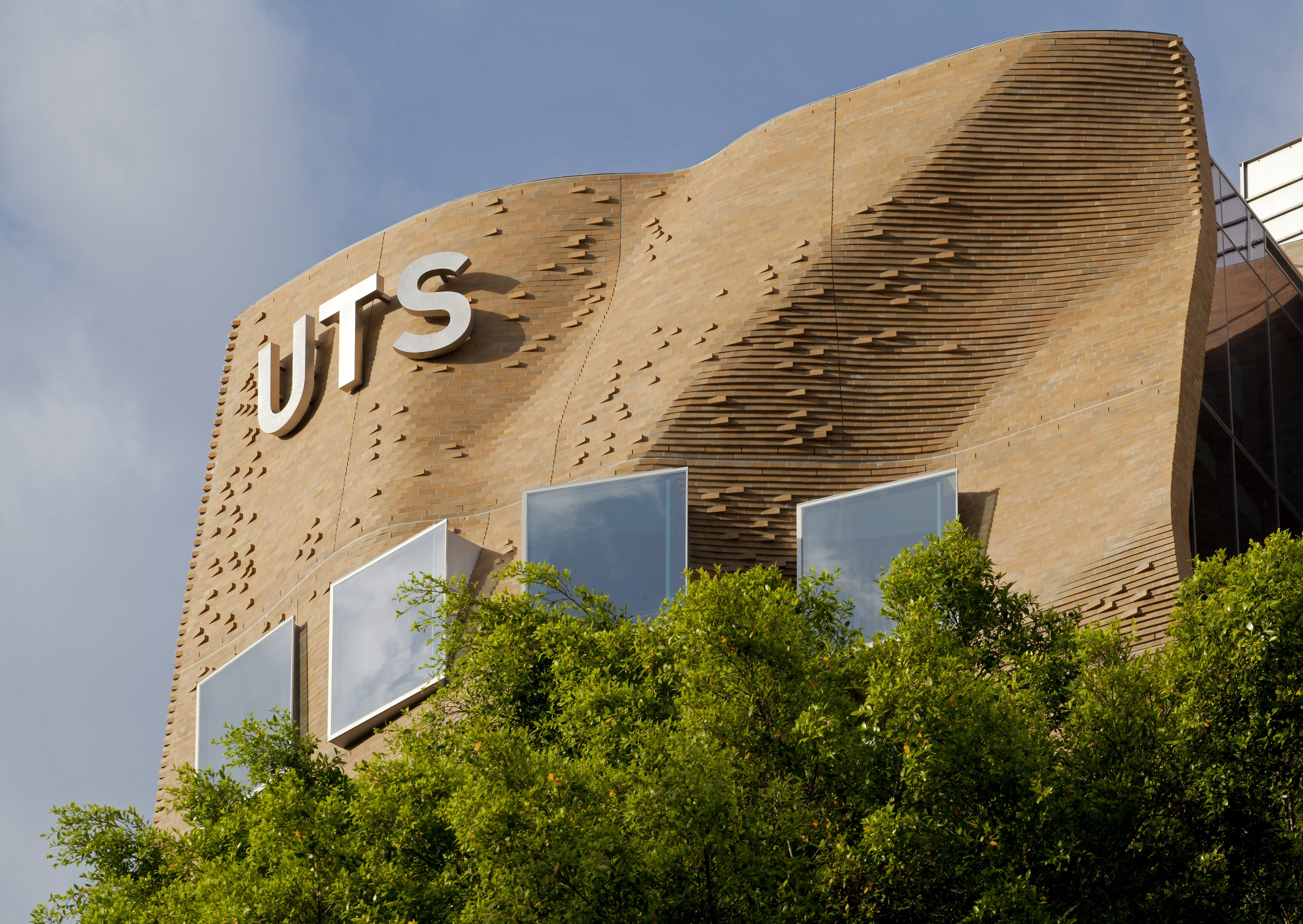 Close View, Frank Gehry-Designed Business School, University of Technology Sydney (UTS)